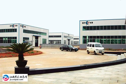 余江县工业园