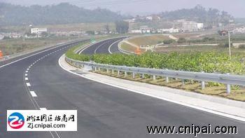 衢州经济开发区