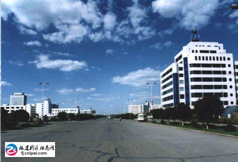 福建福清融侨经济技术开发区