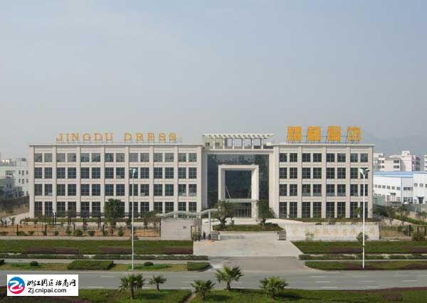 浙江温州滨海工业园区