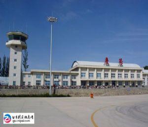 庆阳市西峰区工业园区