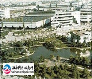 海南国际科技工业园
