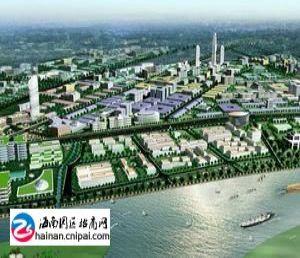 海南省高新技术产业示范区