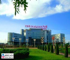 三亚市技工贸产业园