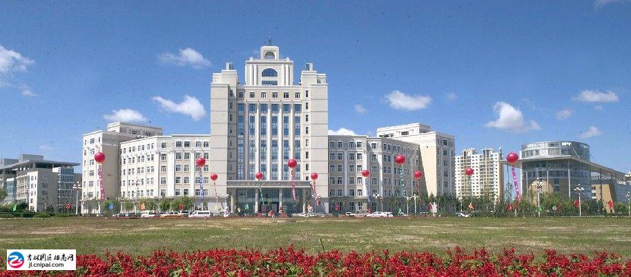 吉林白山经济开发区